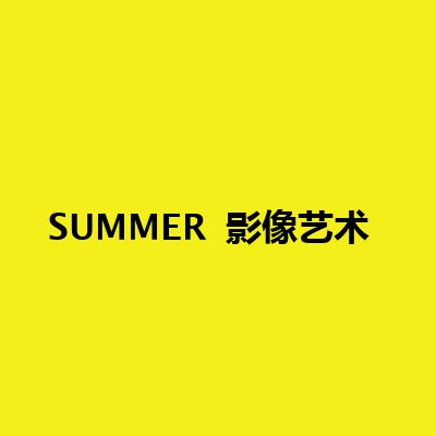 SUMMER 影像艺术·婚纱摄影馆