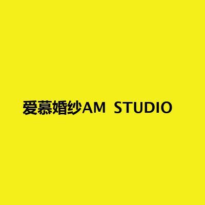 爱慕婚纱AM STUDIO·定制主义(七宝店)