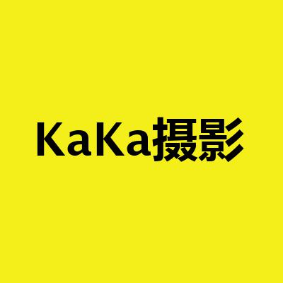 KaKa摄影