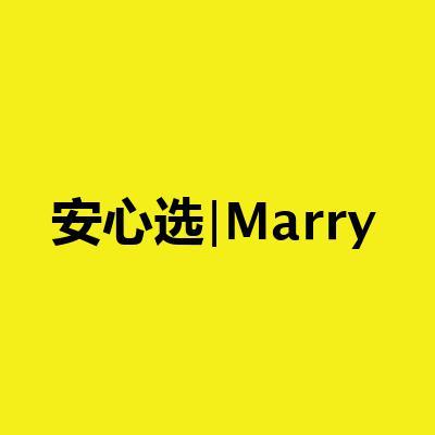 安心选 Marry·婚纱摄影