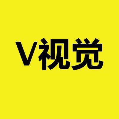 V视觉·婚纱摄影(年度优选店)