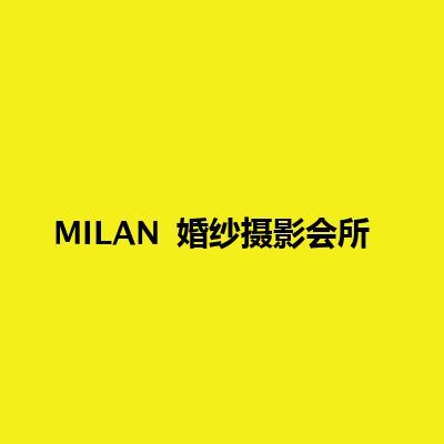 MILAN 婚纱摄影会所(普陀天地店)