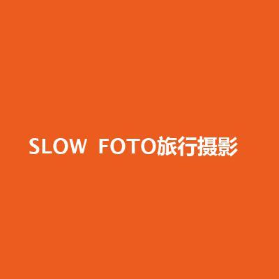 SLOW FOTO旅行摄影(大理四季街市店)