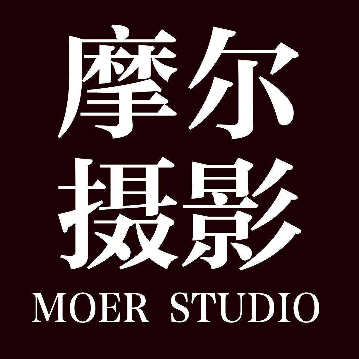 摩尔摄影(中国总店)