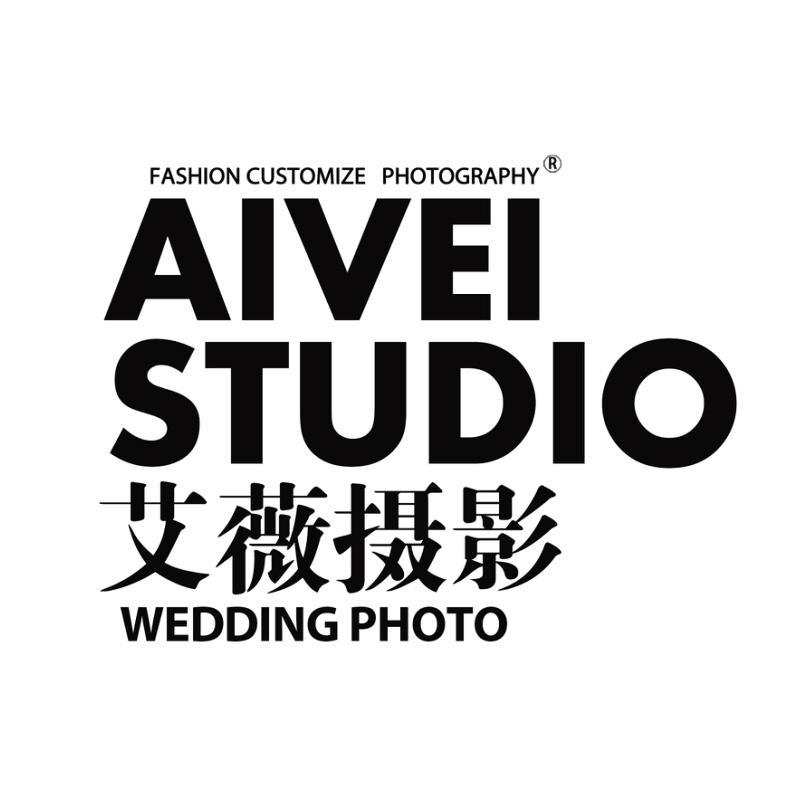 艾薇婚纱摄影(汉中)