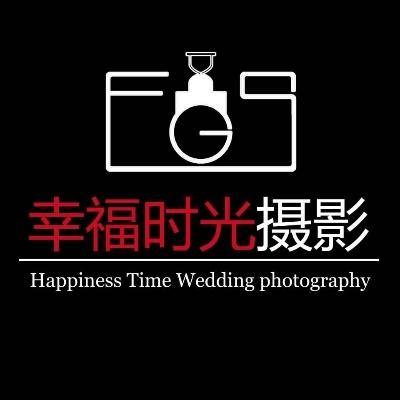 幸福时光婚纱摄影(陇海步行街店)
