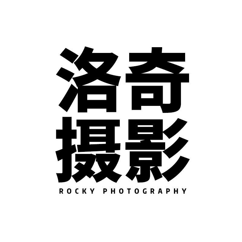 洛奇婚纱摄影ROCKY STUDIO