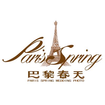 巴黎春天环球旅拍(北京)