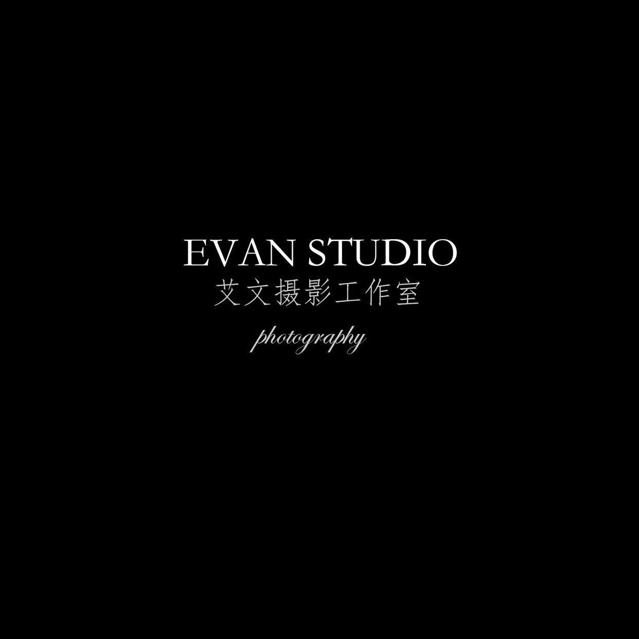 艾文摄影工作室