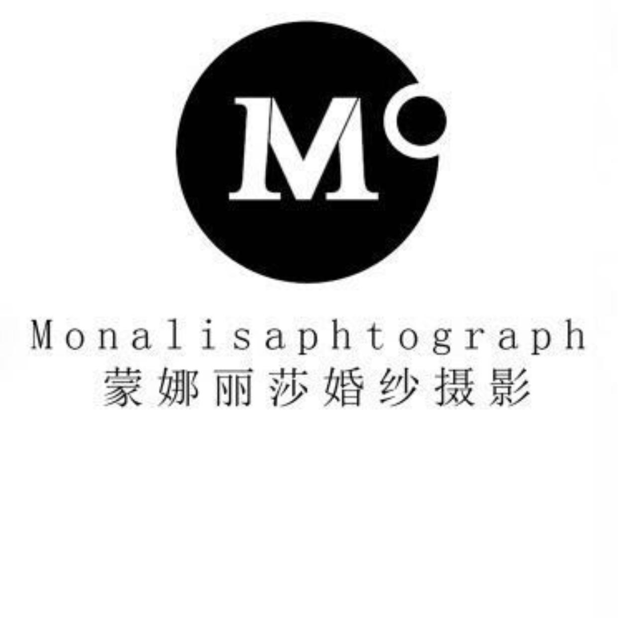 蒙娜丽莎婚纱摄影(宝鸡)