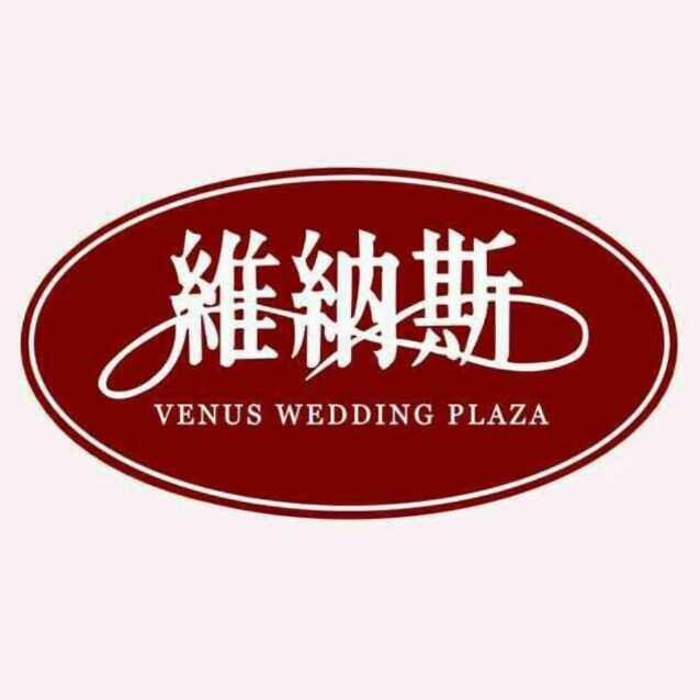 维纳斯婚纱摄影(宁波)