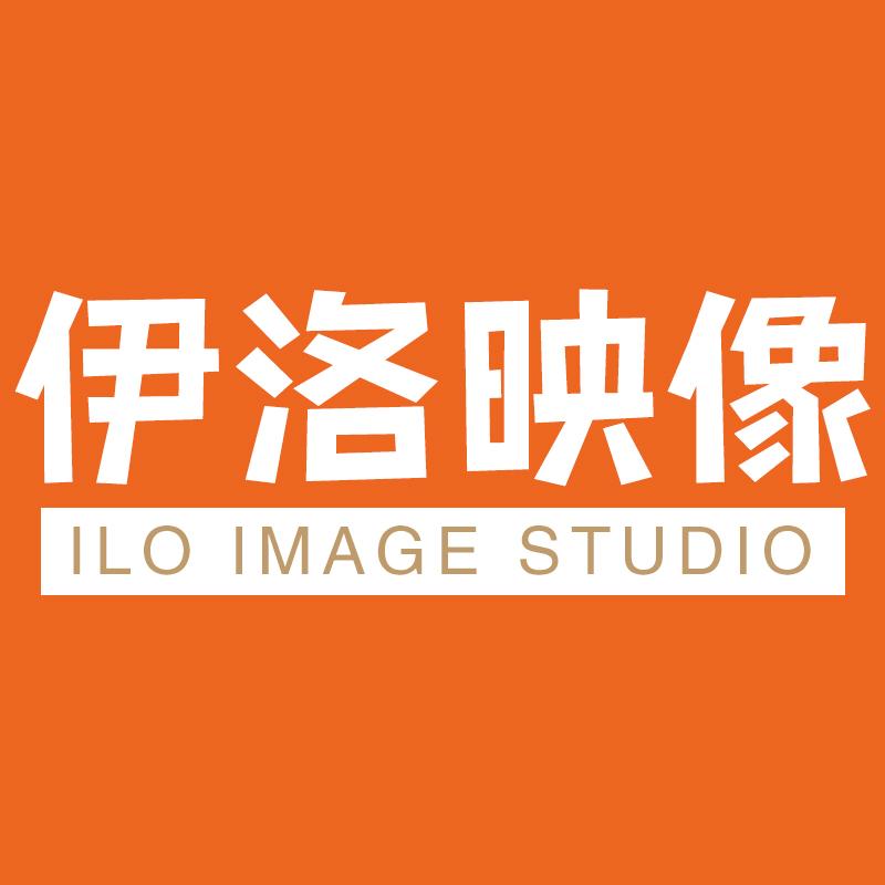 伊洛映像婚纱摄影(年度优选店)