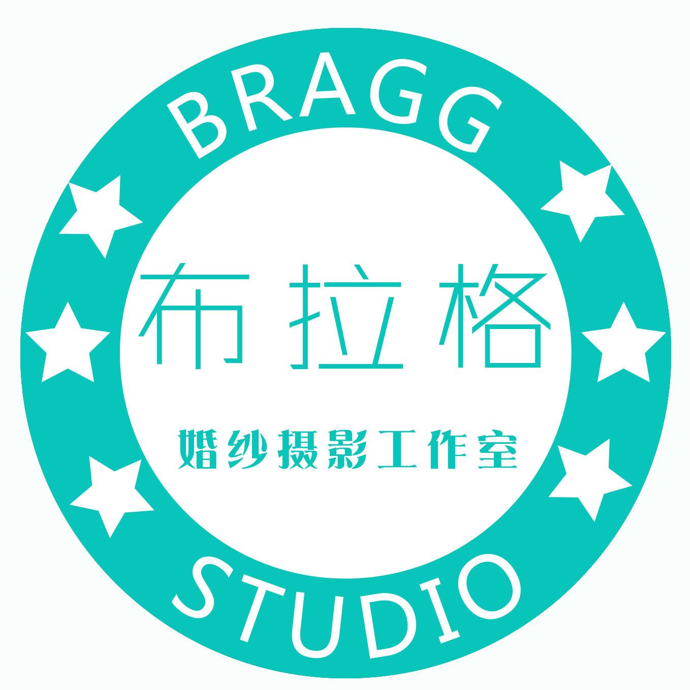 布拉格婚纱摄影(解放碑店)
