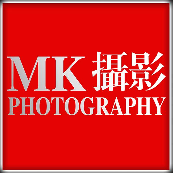 MK婚纱摄影(MK写真摄影)