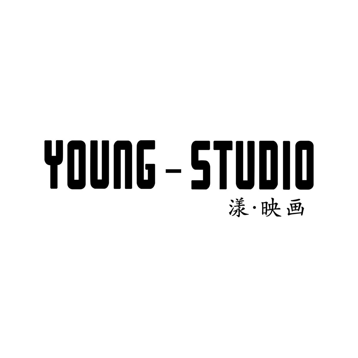 YoungStudio漾映画