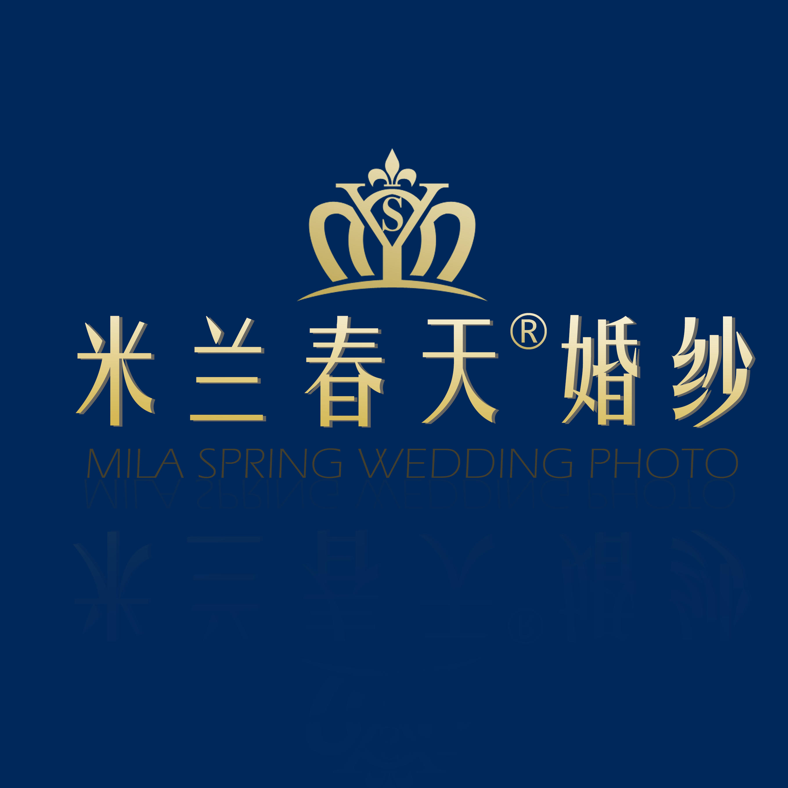 米兰春天婚纱摄影MILAN SPRING(上海)
