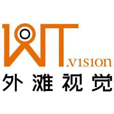 WT vision外滩视觉定制婚纱摄影