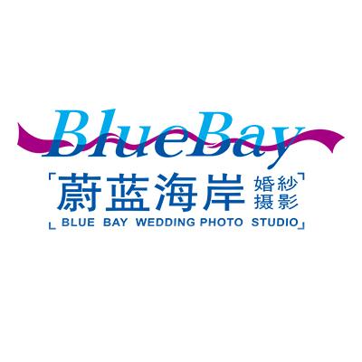 中国蔚蓝海岸全球旅游摄影