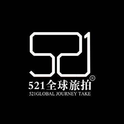 521全球旅拍