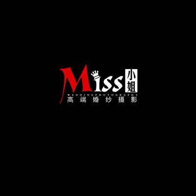 MISS小姐婚纱摄影(上海)