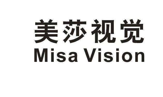 美莎视觉MisaVision
