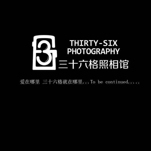 36College·三十六格婚纱摄影