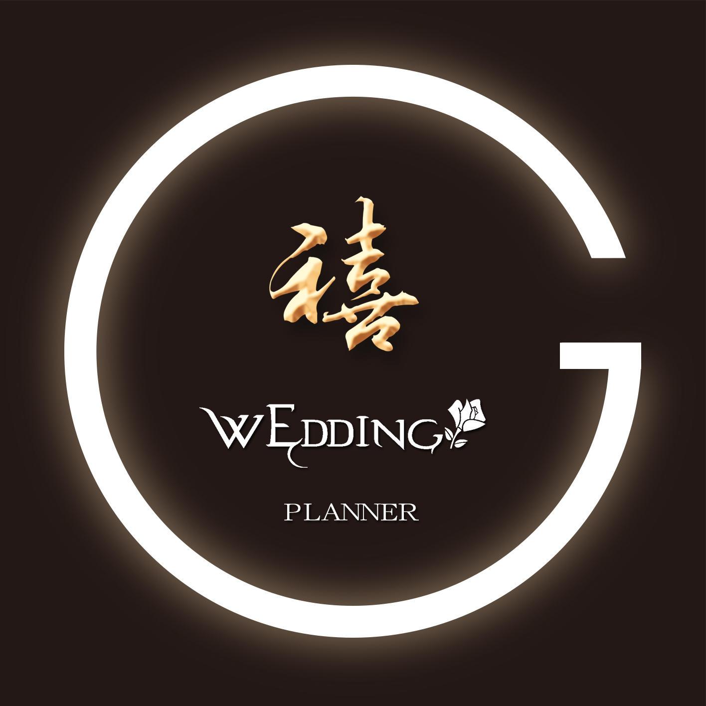 金禧婚礼策划