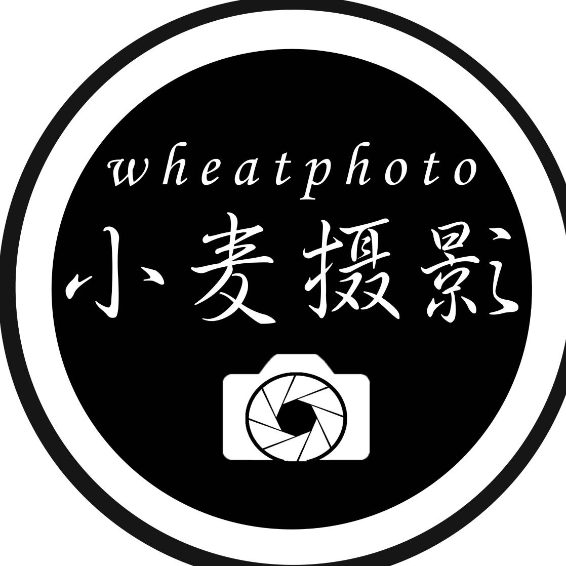 小麦城市旅拍(桂林·臻选工作室)