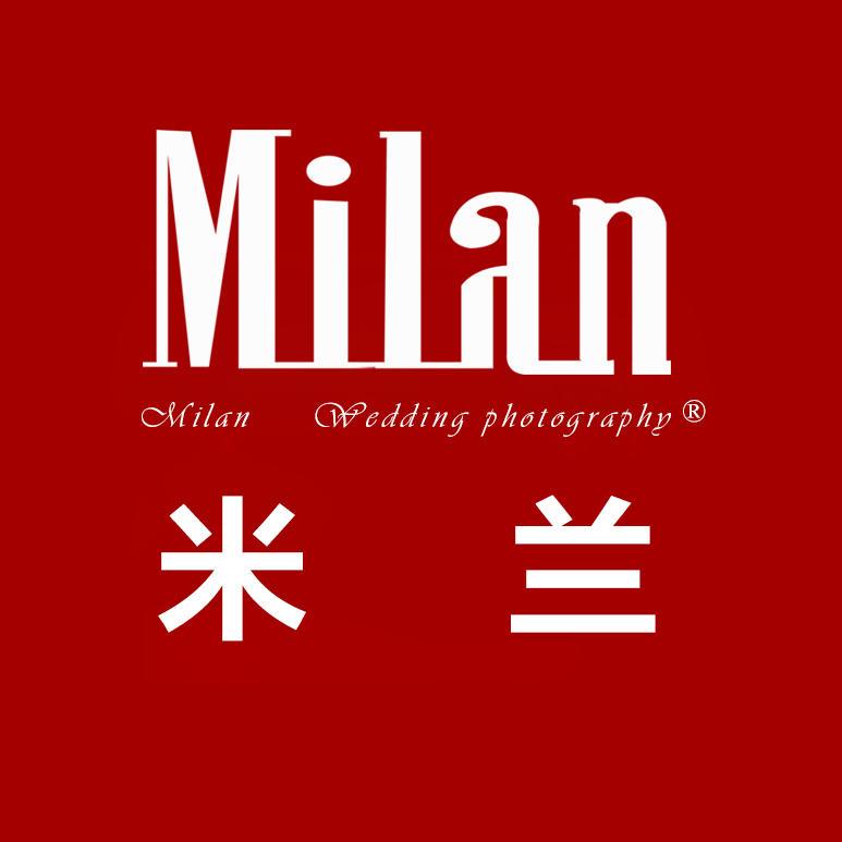 米兰婚纱摄影(哈尔滨)