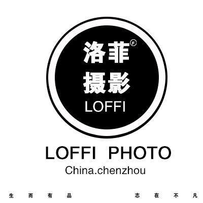 洛菲摄影(郴州店)