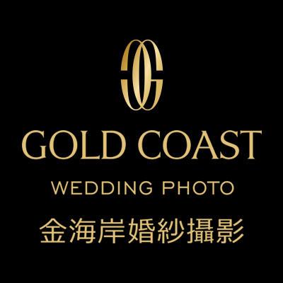 金海岸婚纱摄影(滨海新区店)