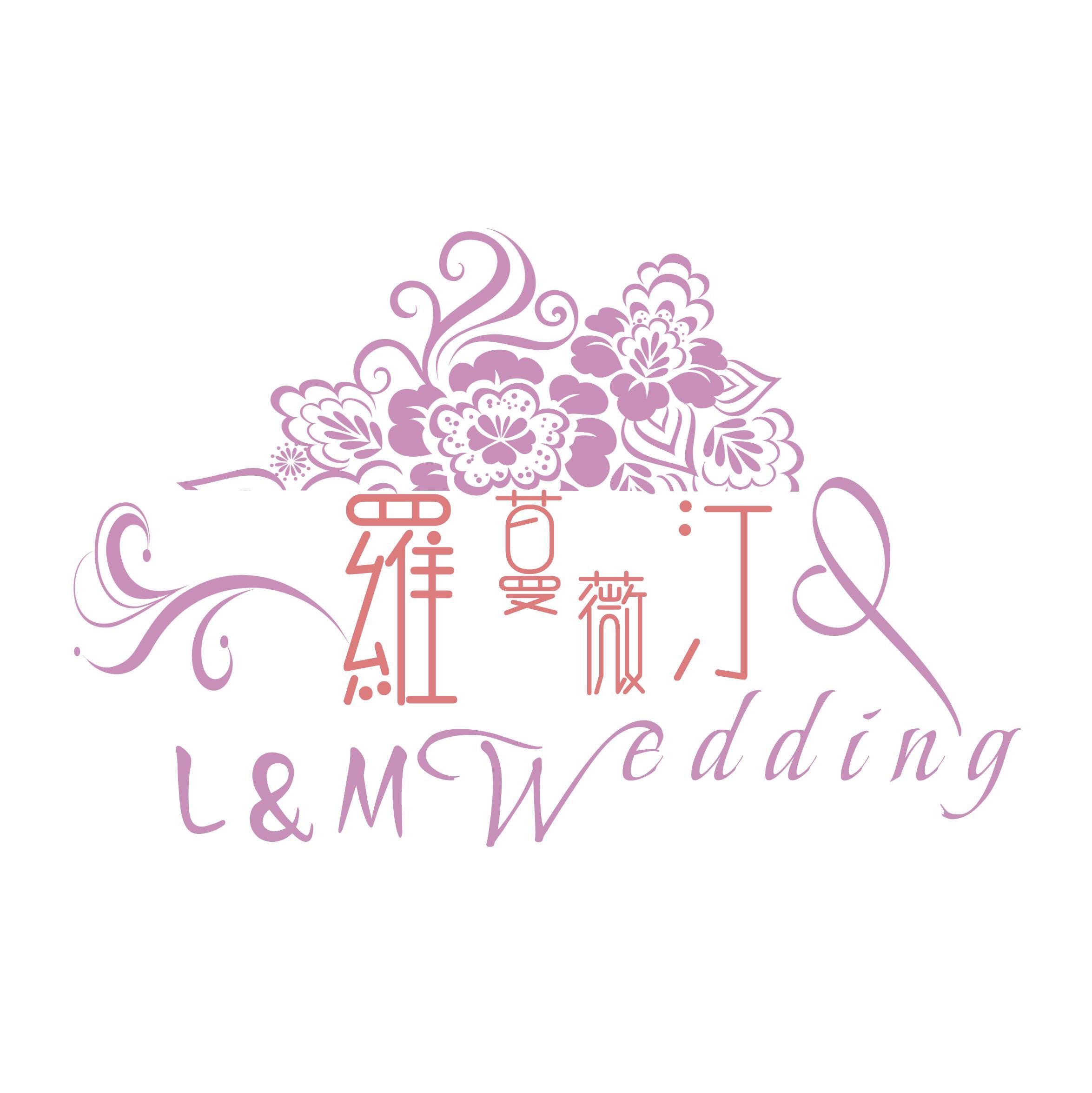 罗蔓薇汀婚纱婚庆会馆