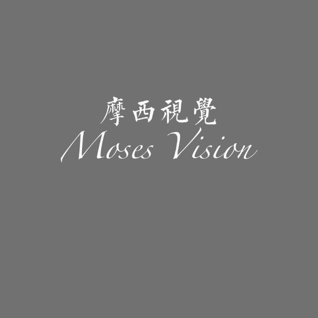 摩西视觉影像工作室