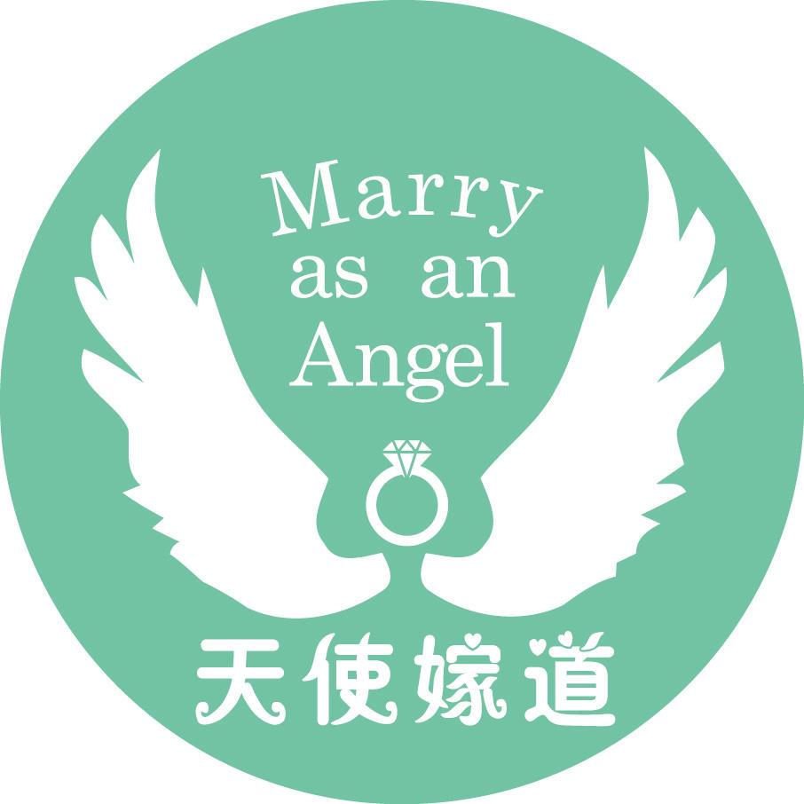 天使嫁道彩妆婚纱工作室