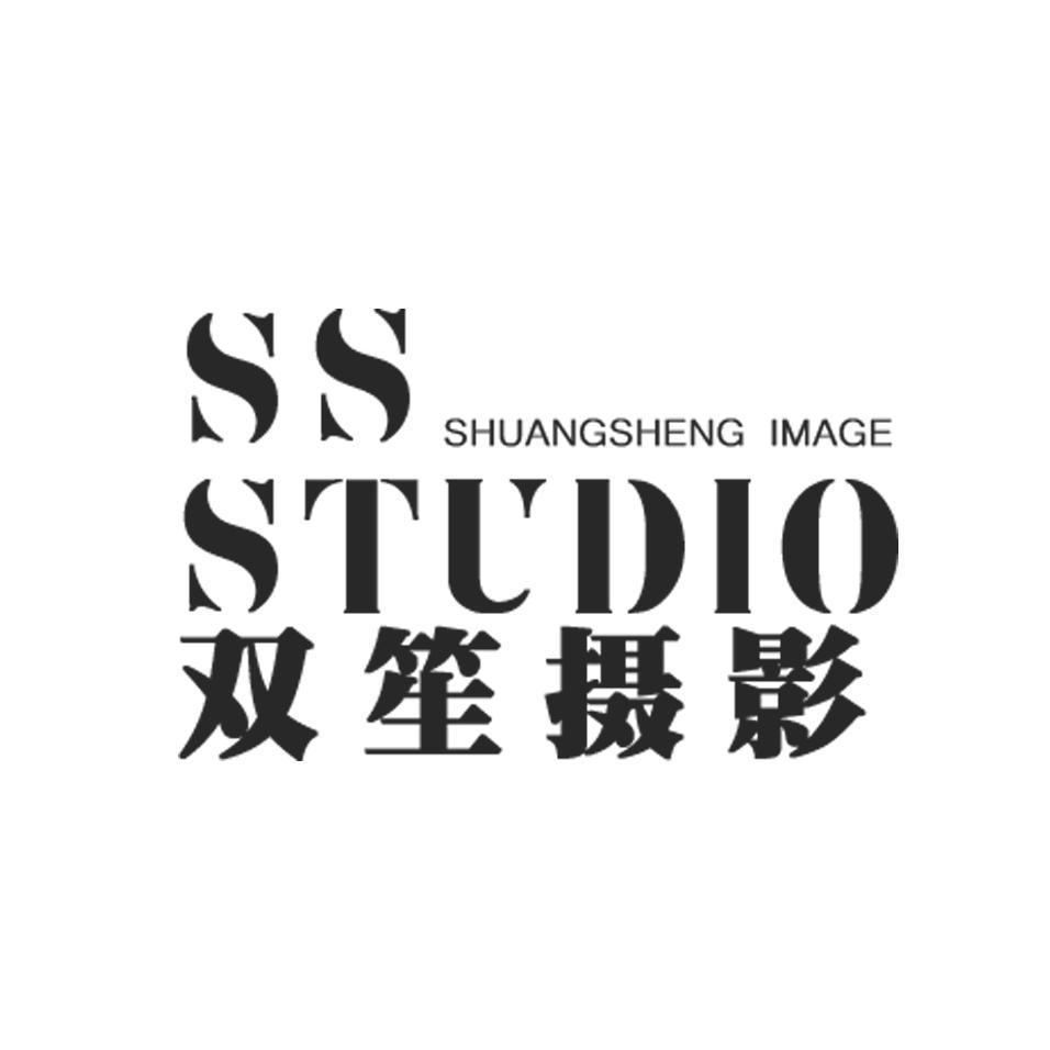 双笙Studio