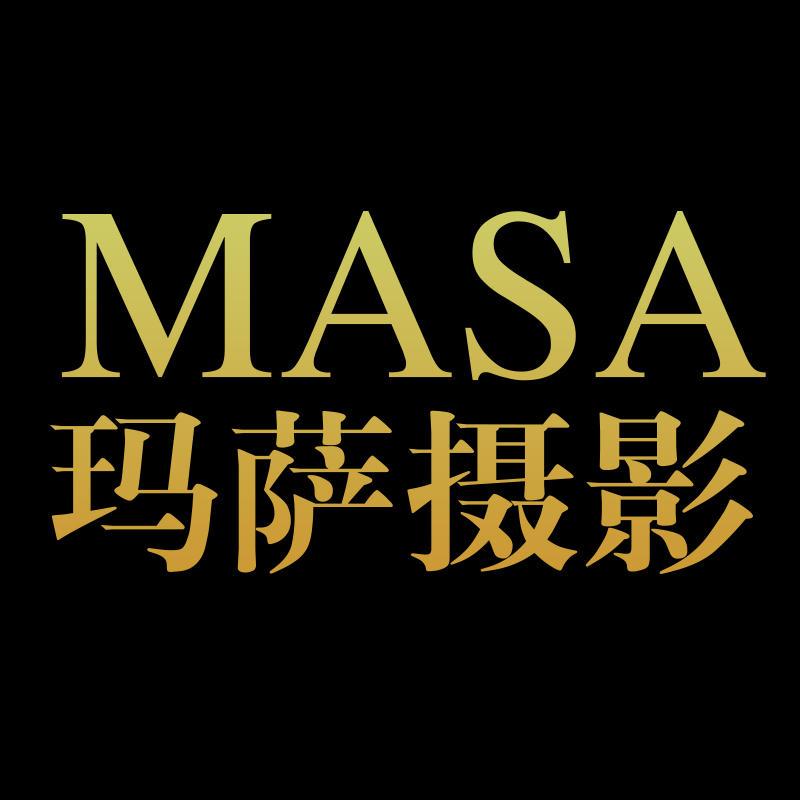 玛萨国际婚纱摄影(芜湖店)