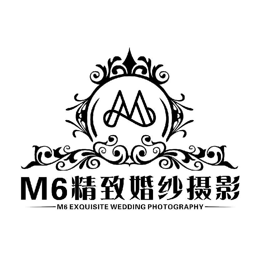 M6精致婚纱摄影机构
