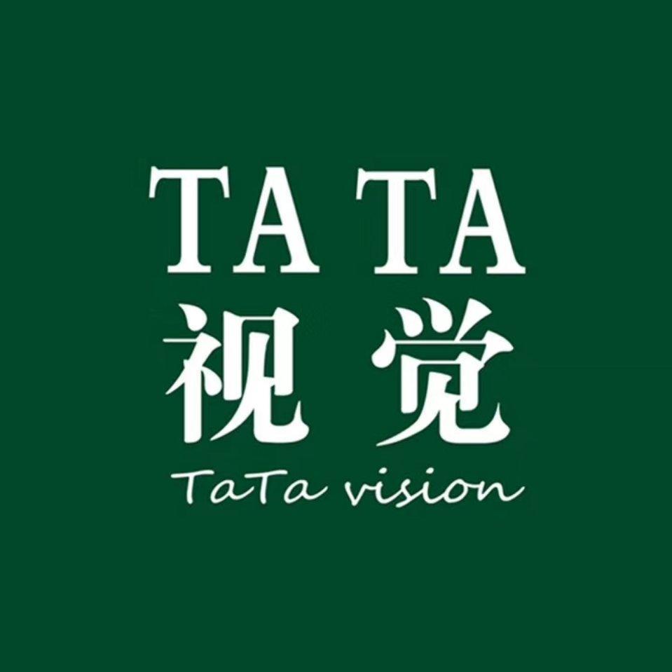 TATA视觉摄影工作室