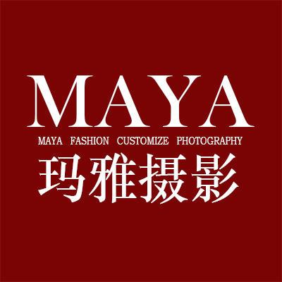 玛雅婚纱摄影(光谷总店)