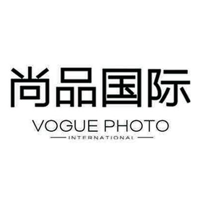 尚品国际婚纱摄影工作室(西安品质店)