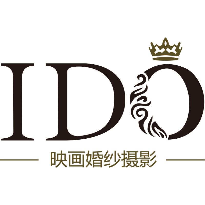 IDO映画婚纱摄影(年度精选)(年度爆棚店)