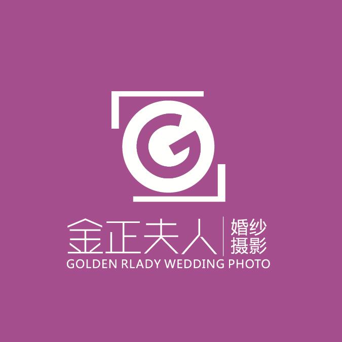 金正夫人婚纱摄影(鹰潭店)