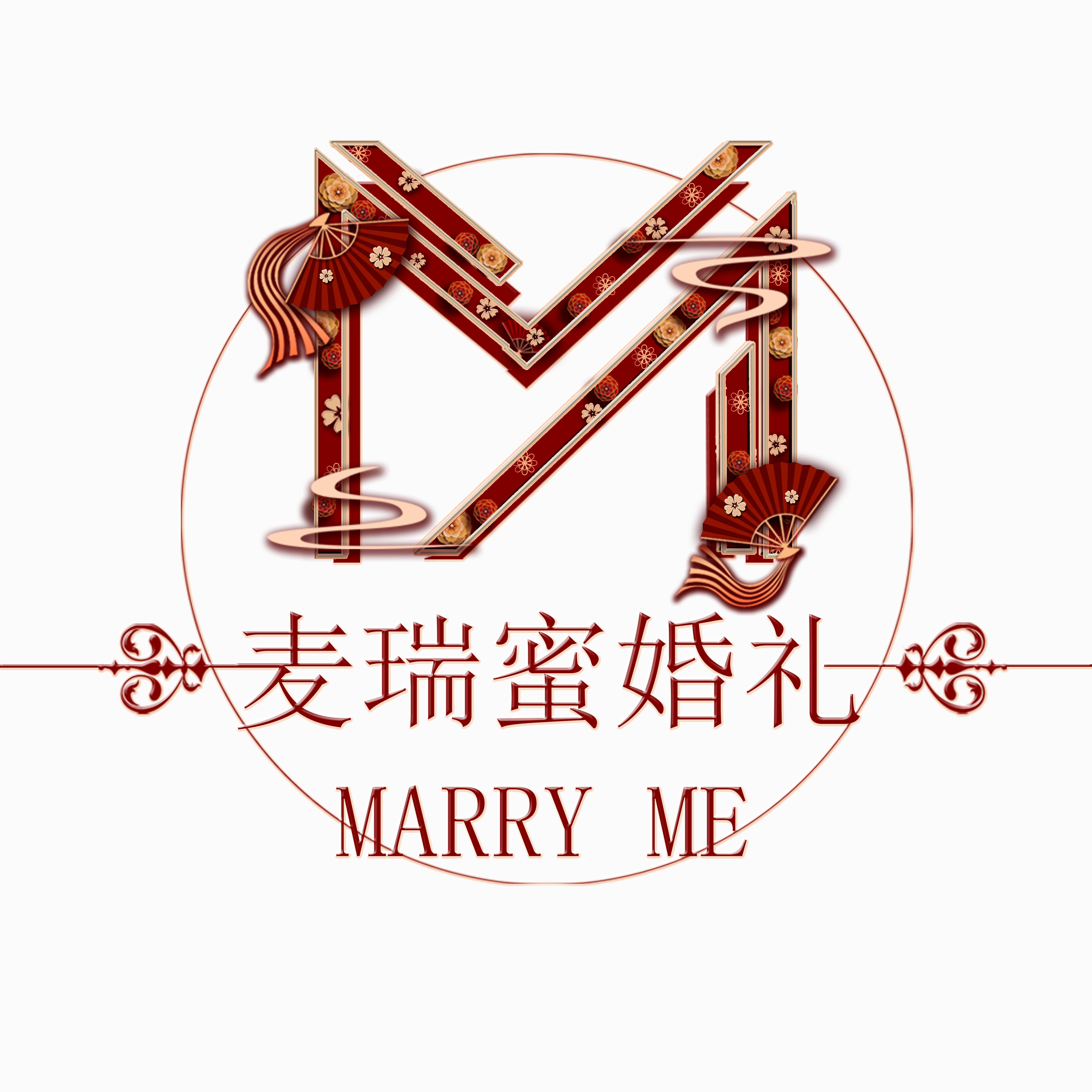麦瑞蜜婚礼策划