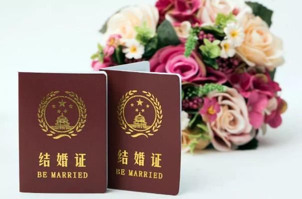 结婚三十年是什么婚