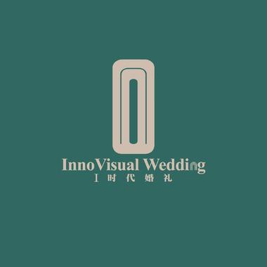 i时代婚礼