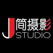 JAN简摄影工作室